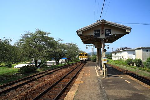 志和地駅3