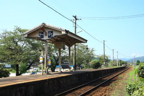 志和地駅1