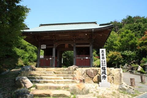 福成寺10