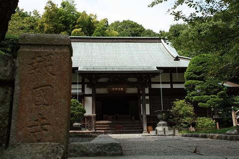 鎌倉・江ノ電17