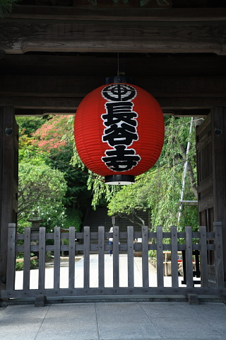 鎌倉・江ノ電20