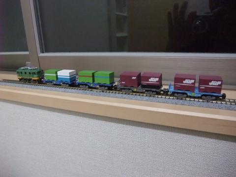 コキ100系3