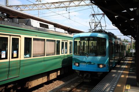 鎌倉・江ノ電27