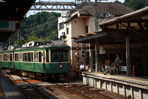 鎌倉・江ノ電26