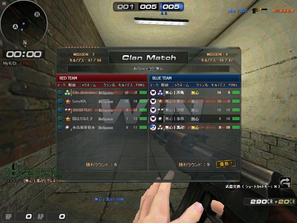1次決勝 map 3rd