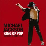 King Of Pop -Edicion Argentina
