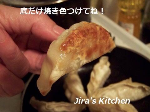 羽根餃子2