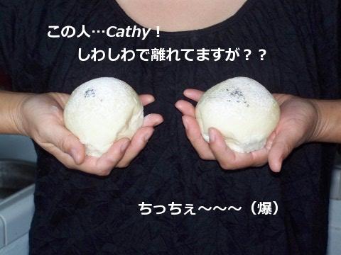 Cathy_20100506043040.jpg