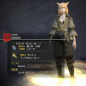 lina001
