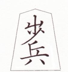20091209hu.jpg