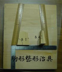 20091222_3.jpg