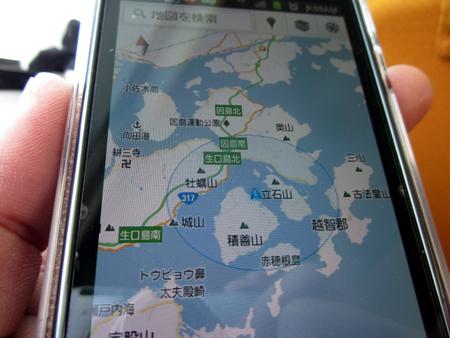 2012-03-25_09-58-54_000.jpg