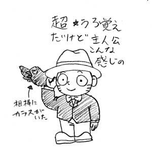 shinigami-kun.jpg