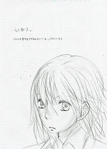 img278 - コピー