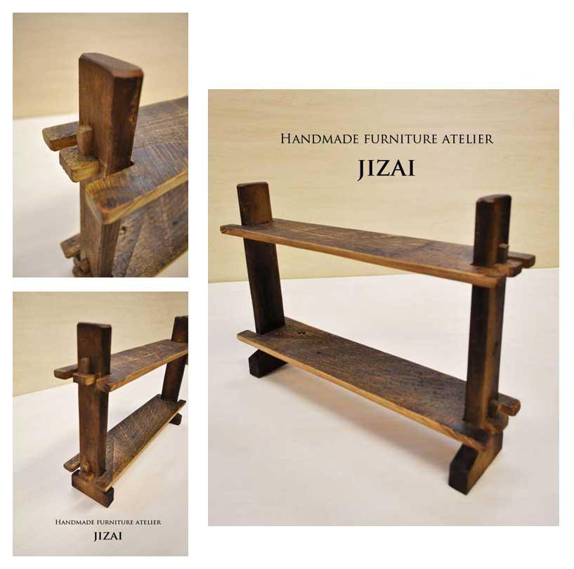 素材を生かす、じざい工房の家具