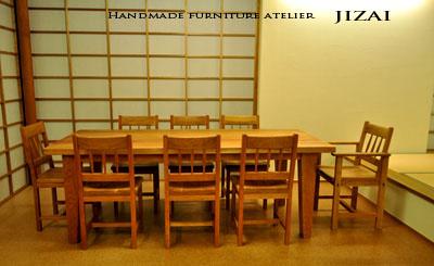 じざい工房の素材を生かす家具作り