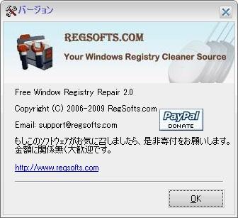 2_20100528195403.jpg