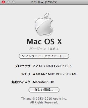 Mac_OS_X_10_6_4