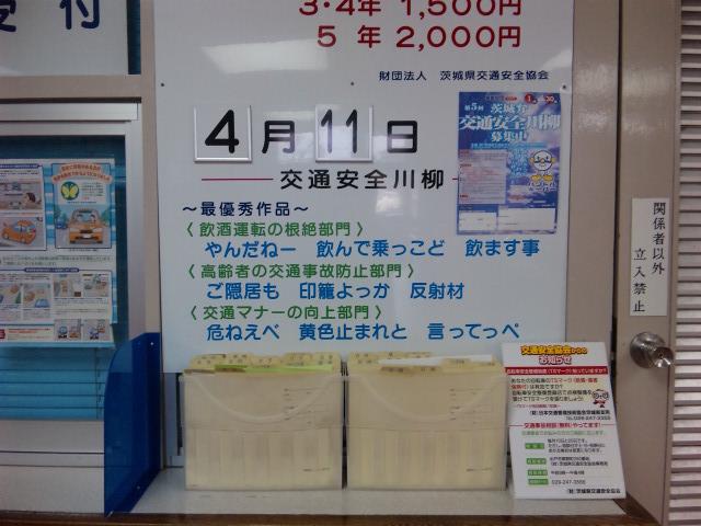 menkyo4