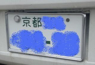 SH3J0110.jpg