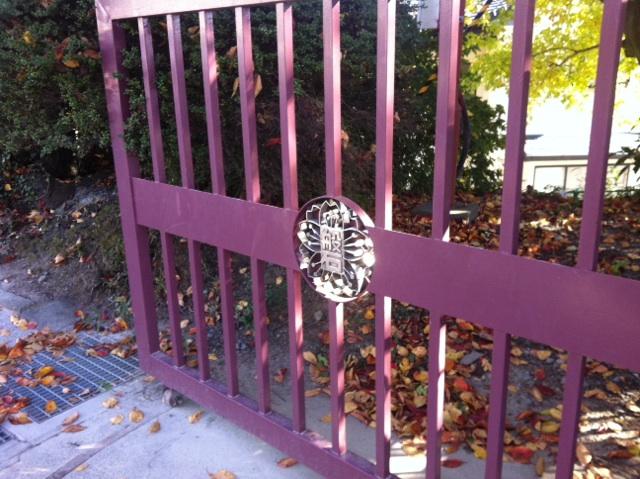 磐女の門扉
