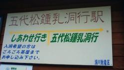 NEC_1031.jpg