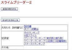 2010y01m30d_185413921_convert_20100130191819.jpg
