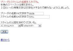 2010y01m30d_185621171_convert_20100130192103.jpg