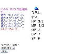 2010y01m30d_185640750_convert_20100130192141.jpg