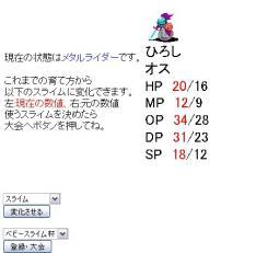 2010y01m30d_185745062_convert_20100130192227.jpg