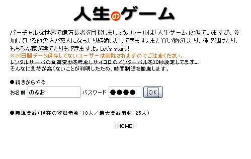 2010y06m13d_155237484.jpg