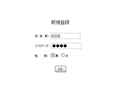 2010y06m13d_155714687.jpg