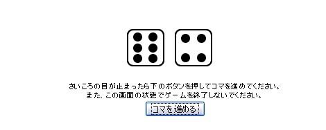 2010y06m13d_155824078.jpg