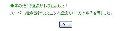 2010y06m13d_155839343.jpg
