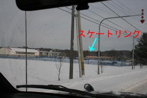 IMG_rink.jpg