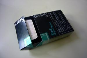 P1140054.jpg