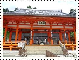 20110918勝尾寺本殿