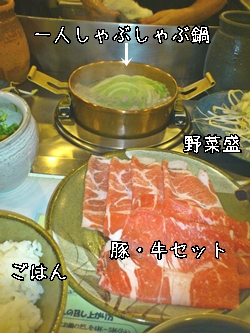 ランチ紹介