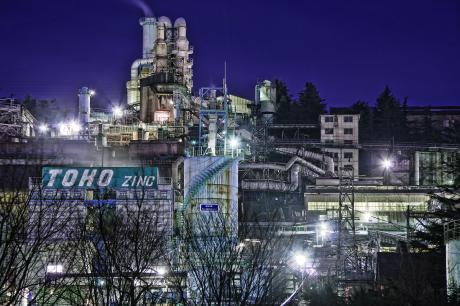 東邦亜鉛製錬所