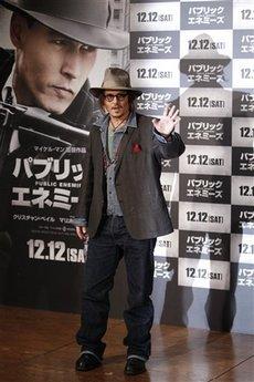 capt_05317e2c26274ce3a46992279c02b90b_correction_japan_depp_tok108.jpg