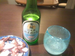 sake-haiboru,tako