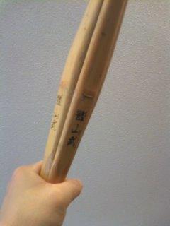 shinai-4.jpg