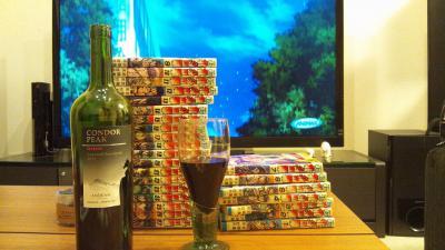 ワインと北斗の拳