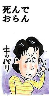 200611_p3_k.jpg