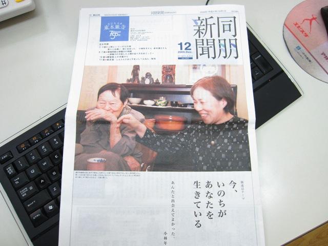 20091127yomyom 004