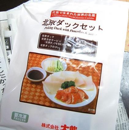 20091211甘熟みかん寅ほか 022