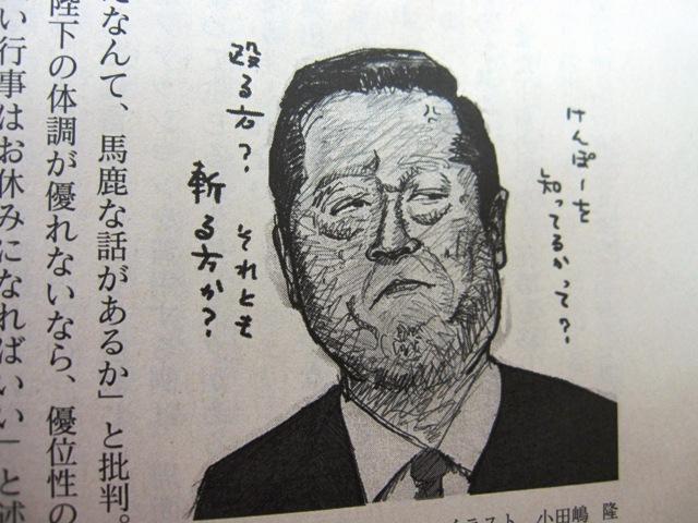 20091231一冊の本 002