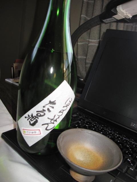 2010猿田彦他 010