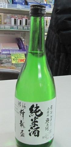 20100111貴重酒 002