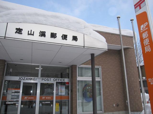 20100121北海道 098